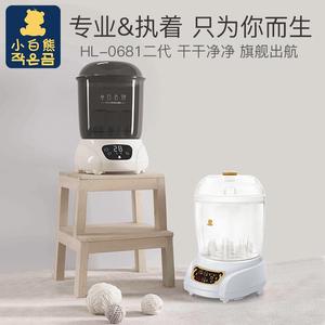 小白熊旗舰店消毒锅奶瓶消毒器带烘干奶二合一蒸汽消毒锅柜暖0681