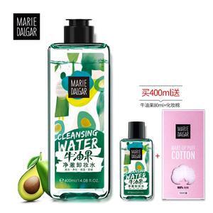 玛丽黛佳牛油果<span class=H>卸妆</span>水温和保湿脸部深层清洁清爽眼唇卸
