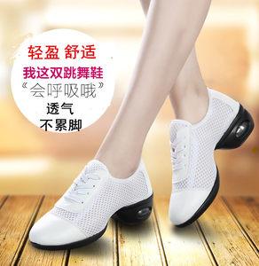 2017新款广场舞鞋夏季透气女士<span class=H>舞蹈鞋</span>皮软底跳舞鞋女鞋白鞋网布