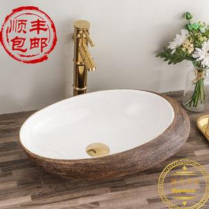 中式创意洗手盆斜形小号台上盆复古家用卫生间<span class=H>台盆</span>陶瓷手工艺术盆