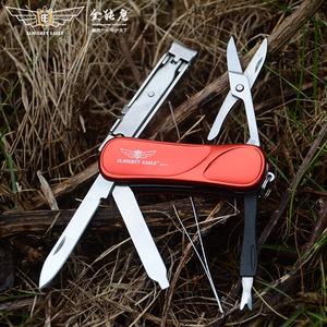 唯美 多功能小刀 随身折叠瑞士科技军刀钥匙美容工具小刀子指甲钳