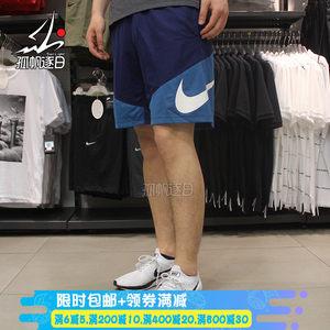 孤帆逐日 <span class=H>耐克</span>Nike男子跑步训练透气梭织运动短裤 928766-429 410