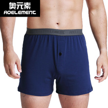Men's underwear, household shorts, loose-topped pants, summer thin Arrow pants, cotton large-size household pyjamas, four corners