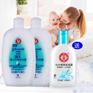 2瓶装 强生婴儿牛奶<span class=H>沐浴露</span> 300ml*2瓶+送大宝SOD蜜