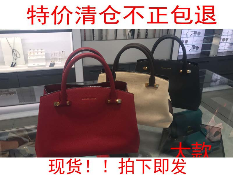 The charles& keith inclined Ku large wraps a small ck vogue hand bill of lading shoulder of Singapore 2-50780379 women's bags - intl