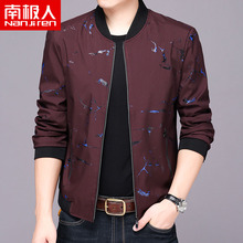 Antarctic young and middle-aged men's spring and autumn collar collar jacket trend print casual jacket on the clothes baseball shirt