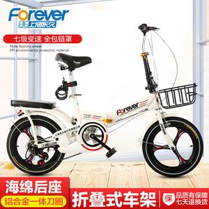 永久<span class=H>自行车</span>折叠女式超轻便携16/20寸减震变速成人小型单车学生
