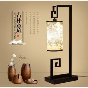 新中式明式古典台灯 客厅书房卧室<span class=H>床头灯</span>中式复古花纹个性阅读灯