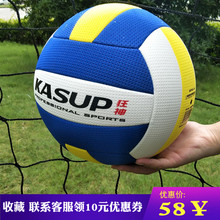 Mad Air Volleyball Competition No. 7 Middle-aged and Old-aged Balloon Soft Volleyball Students and Children Training Soft Balloon Volleyball