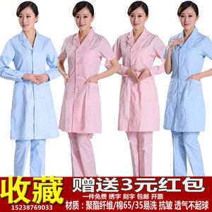 白大褂长袖护士医生美容院药店师学生实验皮肤管理工作服男女套装