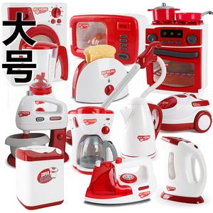 过家家厨房玩具仿真大号家电儿童益智多功能电动吸尘器洗衣榨汁机