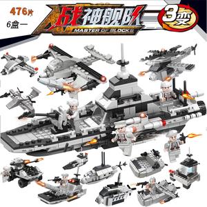 儿童军事拼装车战舰模型男孩子积木玩具6-7-8-10岁益智力兼容乐高