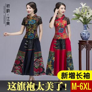 民族风复古V领蕾丝旗袍连衣裙<span class=H>中式</span>唐装<span class=H>上衣</span>套装加肥加大码妈妈装