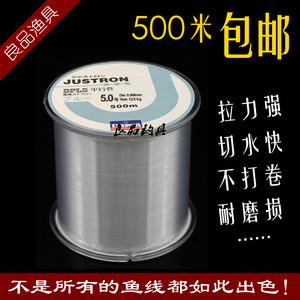 【特价】日本进口500<span class=H>米</span>钓鱼线主线子线台钓海钓路亚尼龙胶线包邮