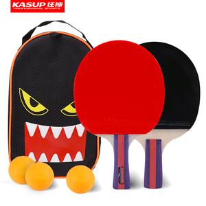 领15元券购买狂神乒乓球拍乒乓球双拍套装 1只长拍短柄单拍直横拍初学者包
