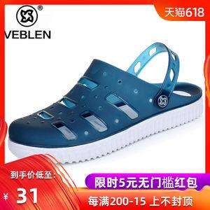 VEBLEN夏季<span class=H>洞洞鞋</span>男沙滩鞋镂空<span class=H>鸟巢</span>透气凉鞋塑胶韩版防滑包头拖鞋