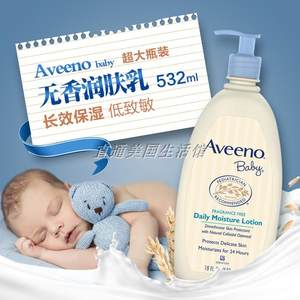 美国进口Aveeno baby宝宝婴儿童天然燕麦保湿/润肤乳液<span class=H>面霜</span> 532ml