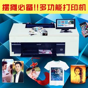 创业摆摊手机冲洗照片<span class=H>打印机</span>摆地摊一元一张衣服手机壳印图机器