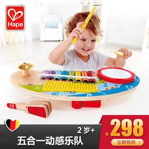 <span class=H>Hape</span>五合一动感乐队 敲琴台小木琴摇铃儿童益智玩具婴幼儿童2岁+