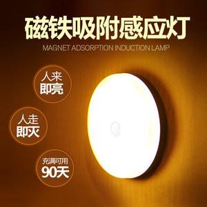 小夜燈泡<span class=H>led</span>充電樓道光控聲控過道衣柜走廊<span class=H>人</span>體感應<span class=H>臺燈</span>臥室床頭