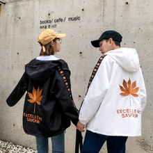 The same embroidered maple leaf Korean version student baseball uniform for men and women