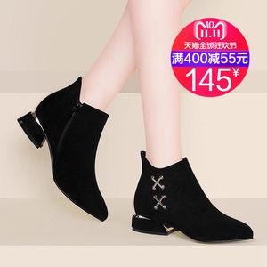 磨砂短靴女靴子2018新款秋冬季矮跟绒面翻毛皮鞋加绒黑色平底<span class=H>裸靴</span>