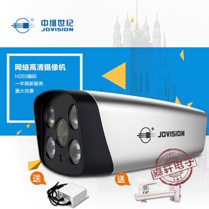 中维世纪500万H265高清网络<span class=H>摄像机</span>H5-47云视通远程监控摄像头IPC