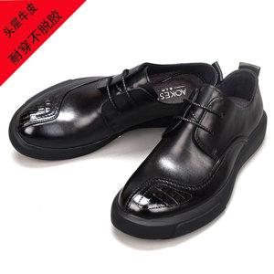 男士商务休闲鞋百搭英伦皮鞋头层<span class=H>牛皮</span>厚底系带鞋脚宽脚胖<span class=H>男鞋</span>圆头