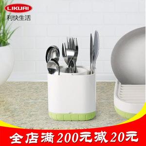 利快进口创意筷子筒筷<span class=H>笼子</span>防霉卫生可拆卸筷勺沥水盒收纳餐具盒