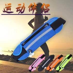 跑步腰包男女户外贴身隐形多功能超轻小腰带健身装备运动手机腰包
