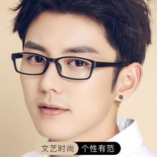 Short-sighted spectacles Male radiation-proof blue-light-resistant spectacle frame Flat light matched with myopic spectacles female degree eye comfortable full frame