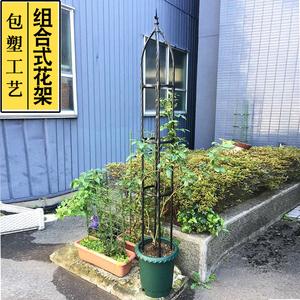 月季花架 <span class=H>鲜花</span>园艺支架铁线莲  爬藤植物花架 攀爬架爬藤植物花架