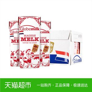 <span class=H>荷兰</span>原装<span class=H>进口</span> 荷高脱脂牛奶200ml*24盒 3.7%优乳蛋白