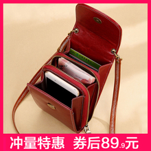 Mobile phone bag lady oblique Bag summer bag new style lady bag single shoulder fashion cowhide mini-upright mobile phone bag