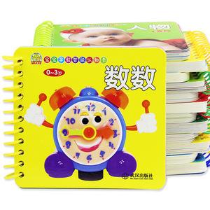 <span class=H>婴</span>儿<span class=H>幼儿</span>撕不烂<span class=H>早教</span>书0-3岁宝宝识字卡片儿童<span class=H>玩具</span>启蒙故事图书籍