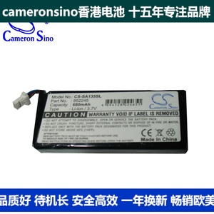 CameronSino适用<span class=H>飞利浦</span> GoGear HDD1835 HDD1837 <span class=H>MP3</span><span class=H>电池</span>852245