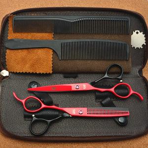 火匠5.5寸6.0寸左手剪刀粉色黑红紫色美发剪理发剪左撇子平剪牙剪