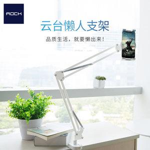 ROCK懒人支架床头<span class=H>手机</span>架直播桌面固定创意多功能通用平板iPad支架宿舍床上折叠支驾看电视夹子个性机械臂<span class=H>架子</span>