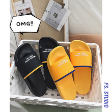 @ Fang Junior Men's Wear Summer 2019 Couple Slippers Fashion Hong Kong Wind Slip-proof Thick Bottom Young Men's Sandals