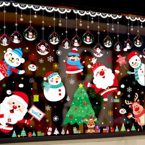 【亮点】圣诞节橱窗场景布置贴纸