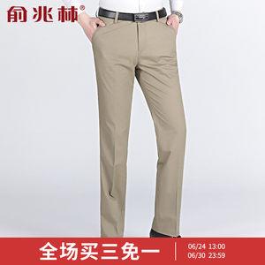 俞兆林裤子男春夏爸爸装薄款纯棉<span class=H>长裤</span>男装中老年人宽松大码休闲裤