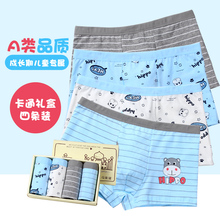 Boys underwear 4-56 years old boys cotton children middle and large Boys Cotton triangle flat pants