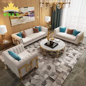 后现代北欧轻奢<span class=H>沙发</span>真皮头层牛皮组合客厅样板房家具棉麻布艺港式