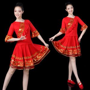 杨丽萍广场舞服装女时尚2018新款套装中老年现代舞蹈裙子跳舞衣服