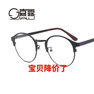 新款近视<span class=H>眼镜</span>框女时尚潮流瘦脸美颜搭配装饰复古金属框架圆平光镜