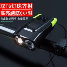 Rechargeable flashlight horn, bicycle headlight riding equipment and accessories