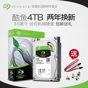 Seagate/希捷 ST4000DM004 4T台式<span class=H>硬盘</span>新酷鱼机械<span class=H>硬盘</span>4tb