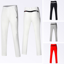 Outdoor casual trousers, shorts, sports pants, sweaty and breathable pants
