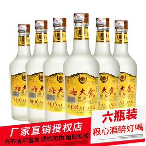 北大仓<span class=H>白酒</span> 纯粮45度原浆磨砂瓶北大仓浓香酒专柜货国产<span class=H>白酒</span>特价