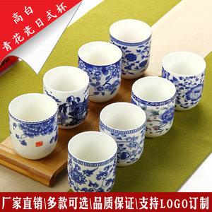 景德镇陶瓷<span class=H>茶杯</span>日式<span class=H>复古</span>杯子家用<span class=H>青花瓷</span>茶具大号品茗酒杯单个水杯
